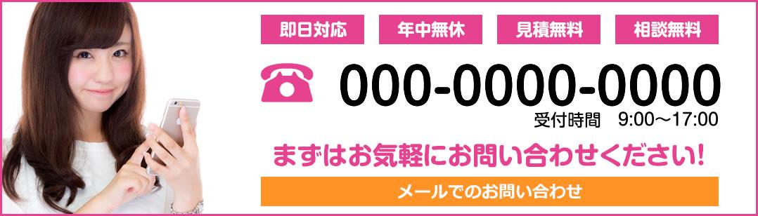 広島南区の不用品ならタイガーエレファント広島南区へ!不用品回収、引越し、遺品整理、リサイクル買取など、さまざまな事を柔軟に対応いたします。まずはお気軽にお問い合わせください。電話番号は000-000-0000です。